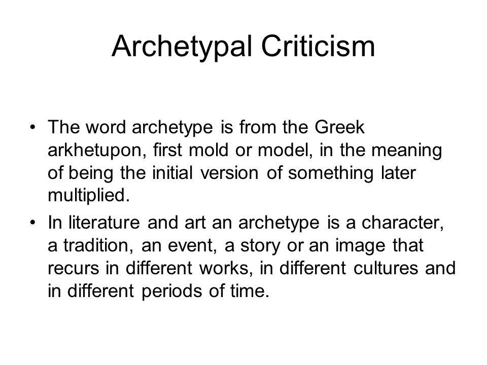 Help with Any Archetypal Literary Criticism Assignment