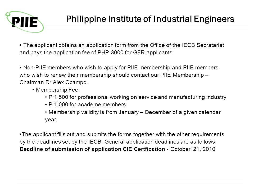 Philippine Institute Of Industrial Engineers - Ppt Video Online