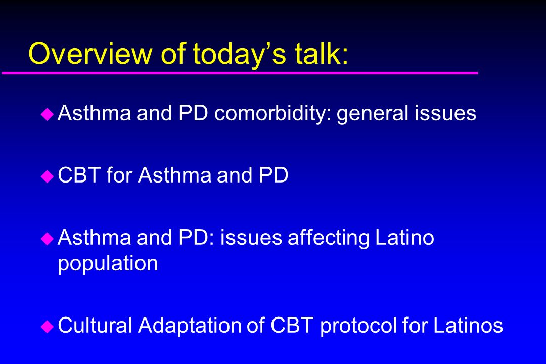an overview of the issue of asthma in urban communities Quality of healthcare between rural and urban areas  and disadvantages  depending on the subject under review  asthma morbidity may also be worse.