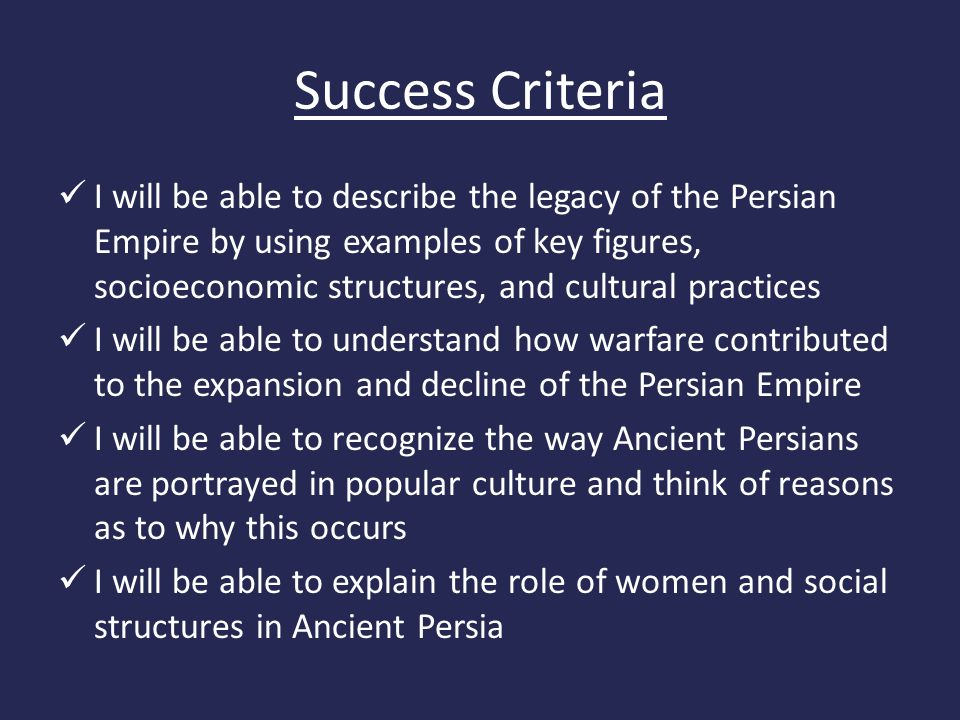 ancient persian society sample answers The history teachers' association of nsw useful for junior history and for roman society topics watch sample hsc ancient history.