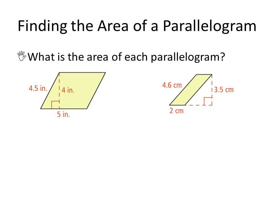 how to solve the area of a parallelogram