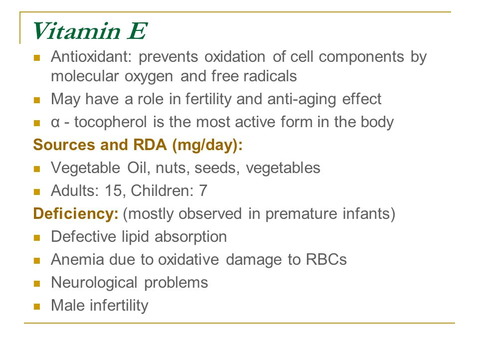 ... Deficiency: (mostly observed in premature infants) Defective lipid B12 Deficiency Spinal Cord