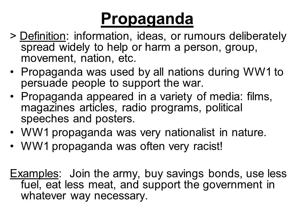 examples of propaganda articles Here are some examples from the first article i cited: preying on people's subconscious biases is no way to win an election it is the job of every thinking american to call out these kinds of .