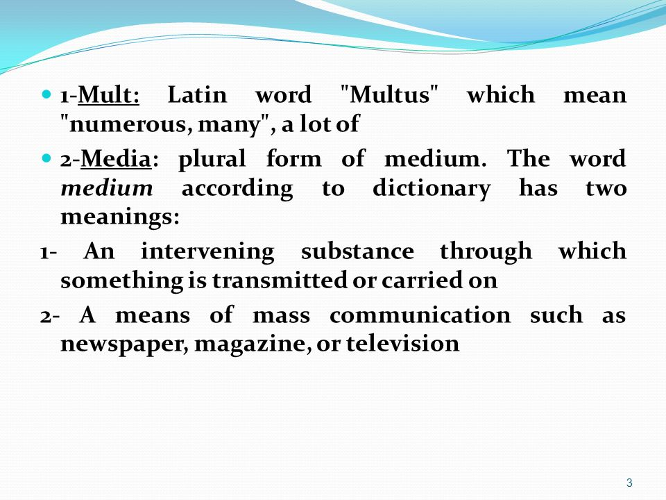 Multimedia Systems Introduction Marwan Al-Namari - ppt video ...
