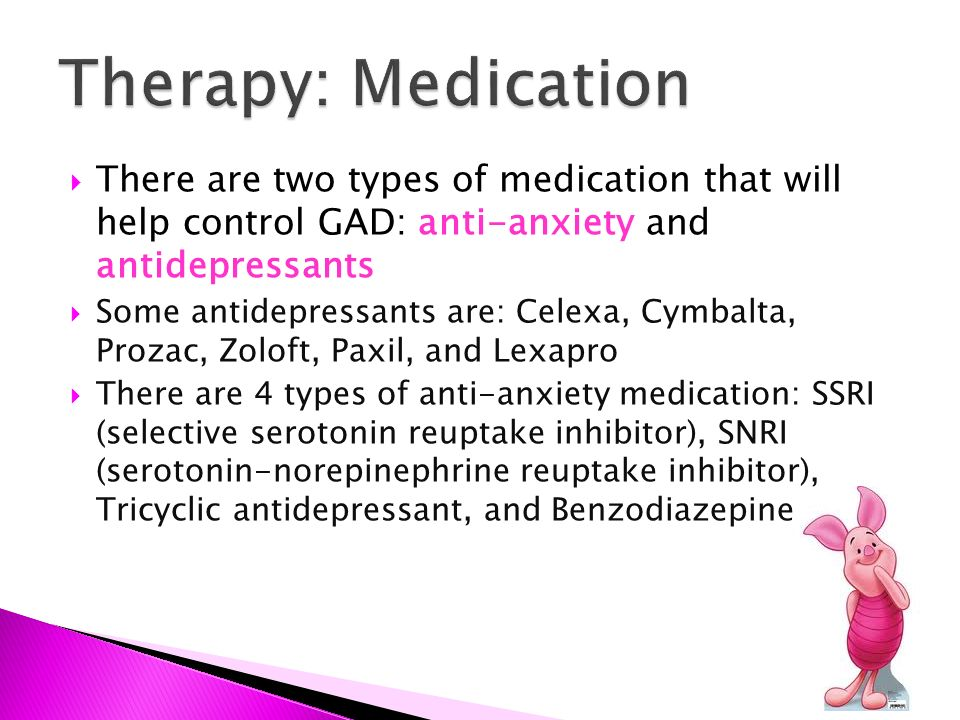 the anxiety of anti anxiety medications essay