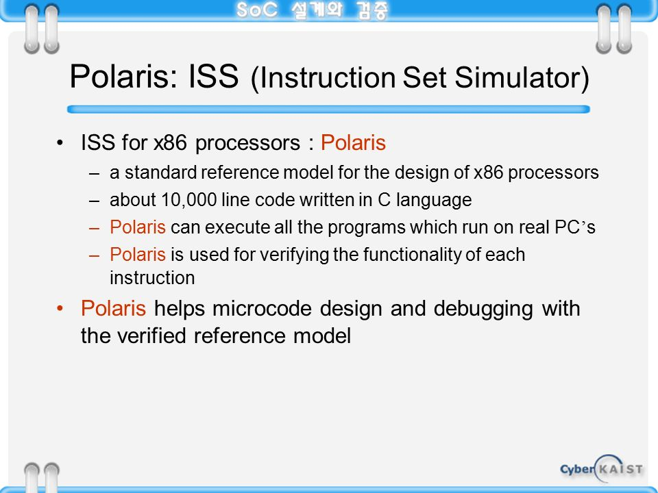 In System Design Verification Of Processors Ppt Video