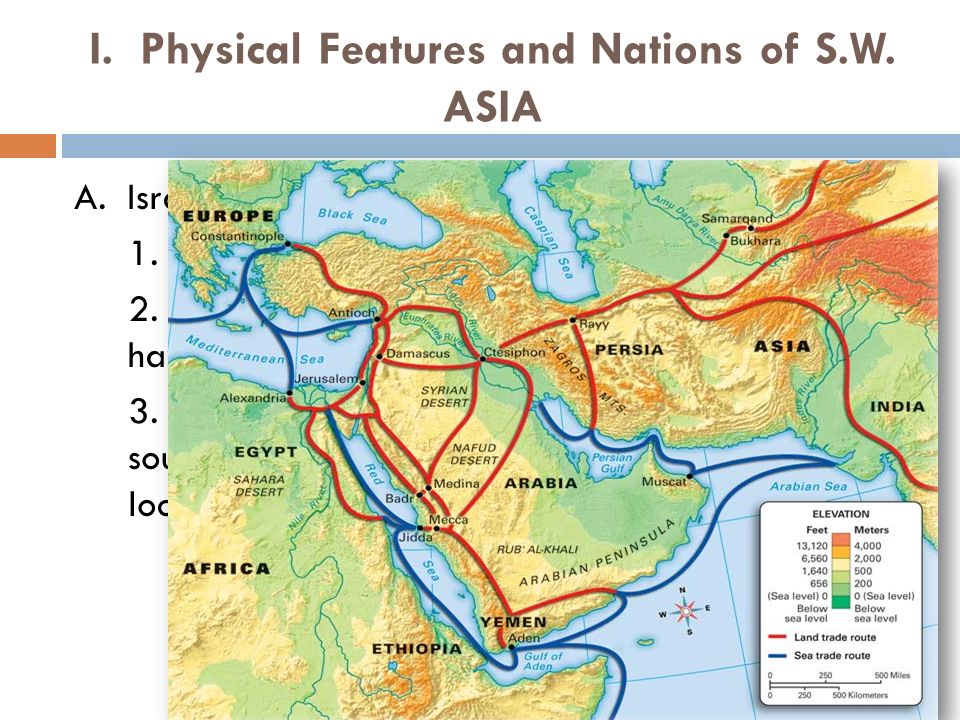Geographic Understandings of Southwest Asia the Middle East  ppt