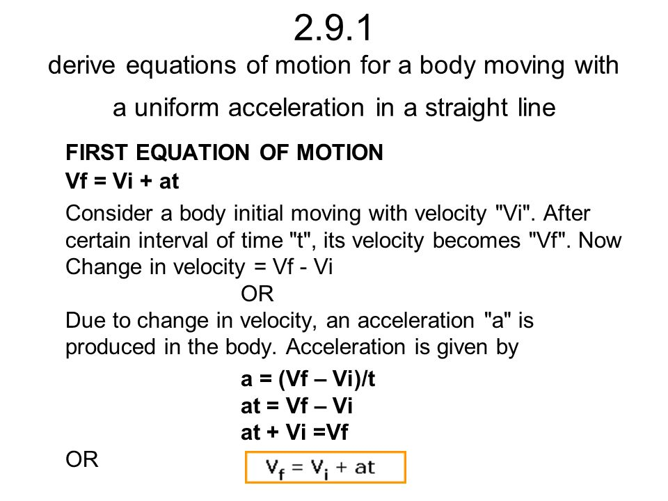 how to know initial velocity with change in velocity