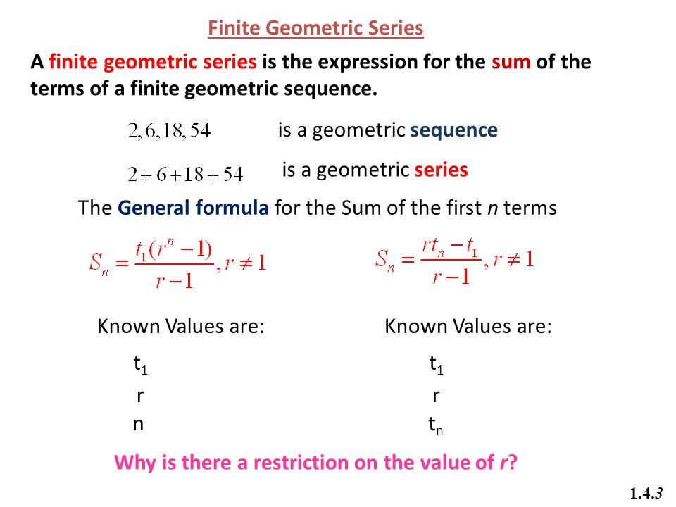 Geometric sequence worksheet key