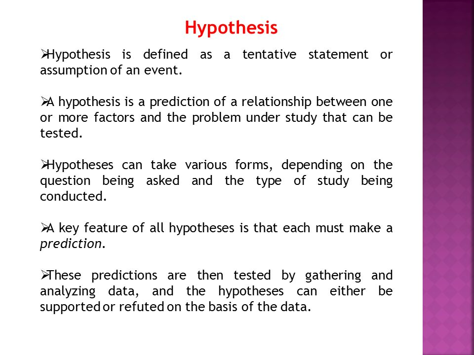 how to make a good hypothesis statement