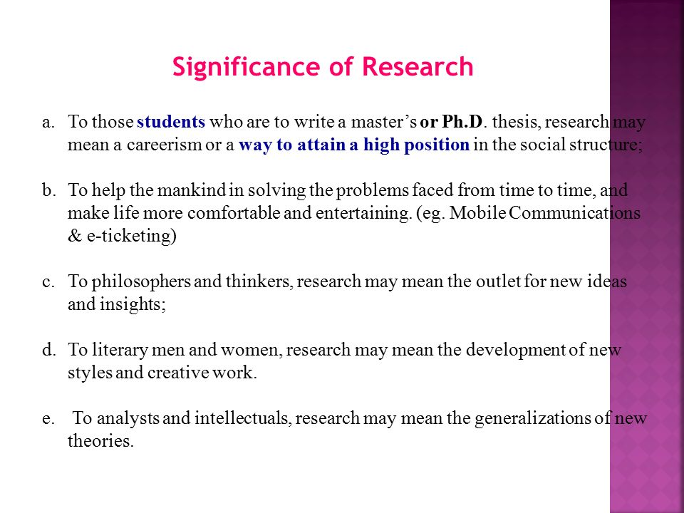 significance of study in thesis