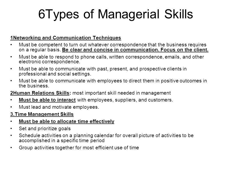 manegerial skill A mark of a good leader is to be able to provide consistent motivation to his team encouraging them to attain excellence and quality in their performance a good leader is always looking for ways to improve production and standards here are six.