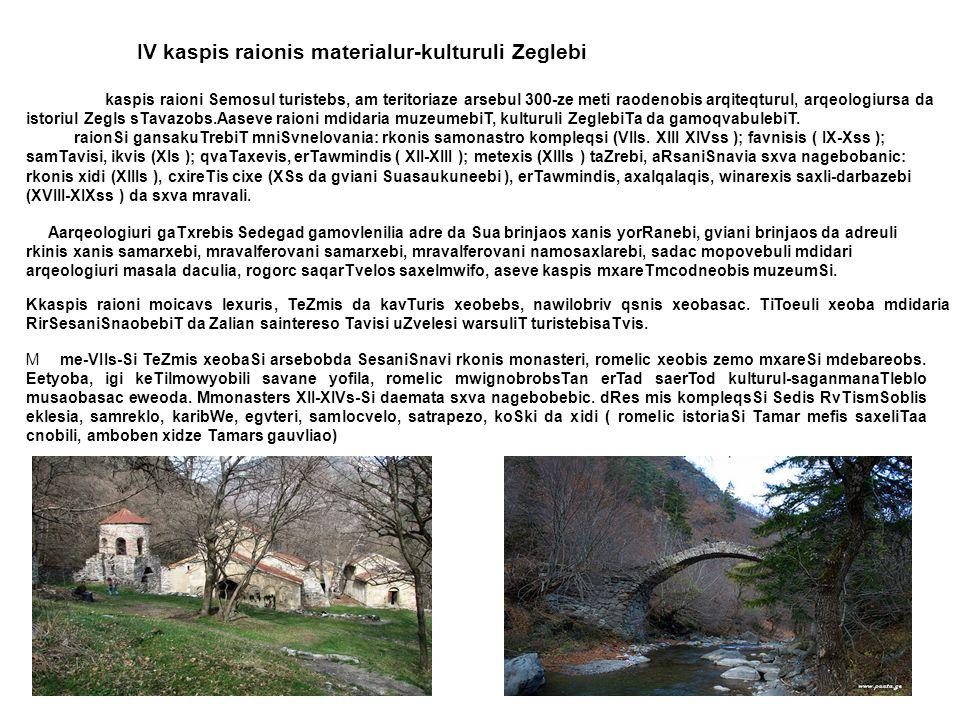 IV kaspis raionis materialur-kulturuli Zeglebi