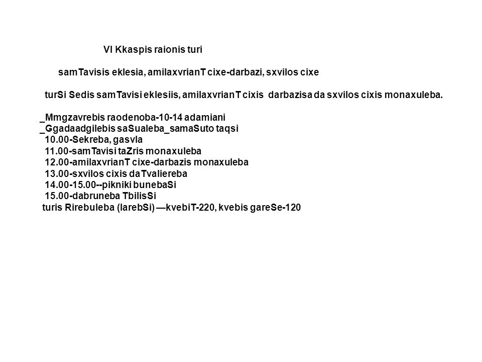 _Mmgzavrebis raodenoba-10-14 adamiani