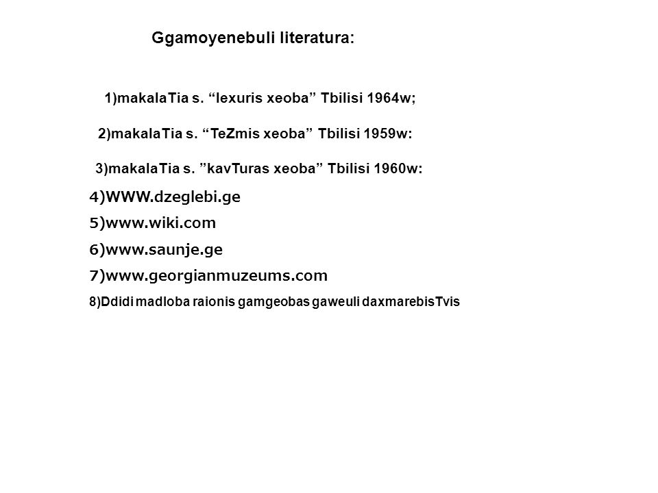 Ggamoyenebuli literatura: