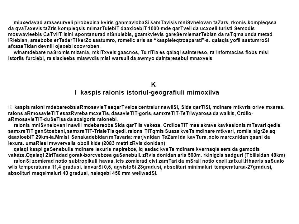 I kaspis raionis istoriul-geografiuli mimoxilva