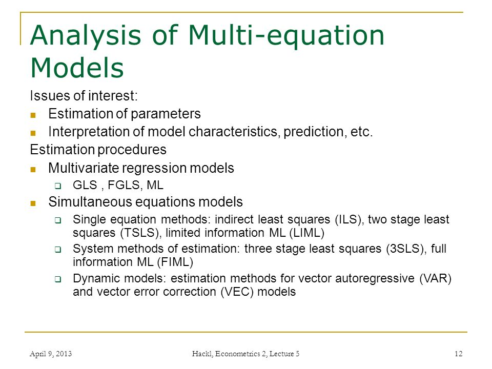 Simultaneous equations model