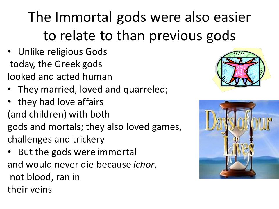 greek gods and mortals relationship help