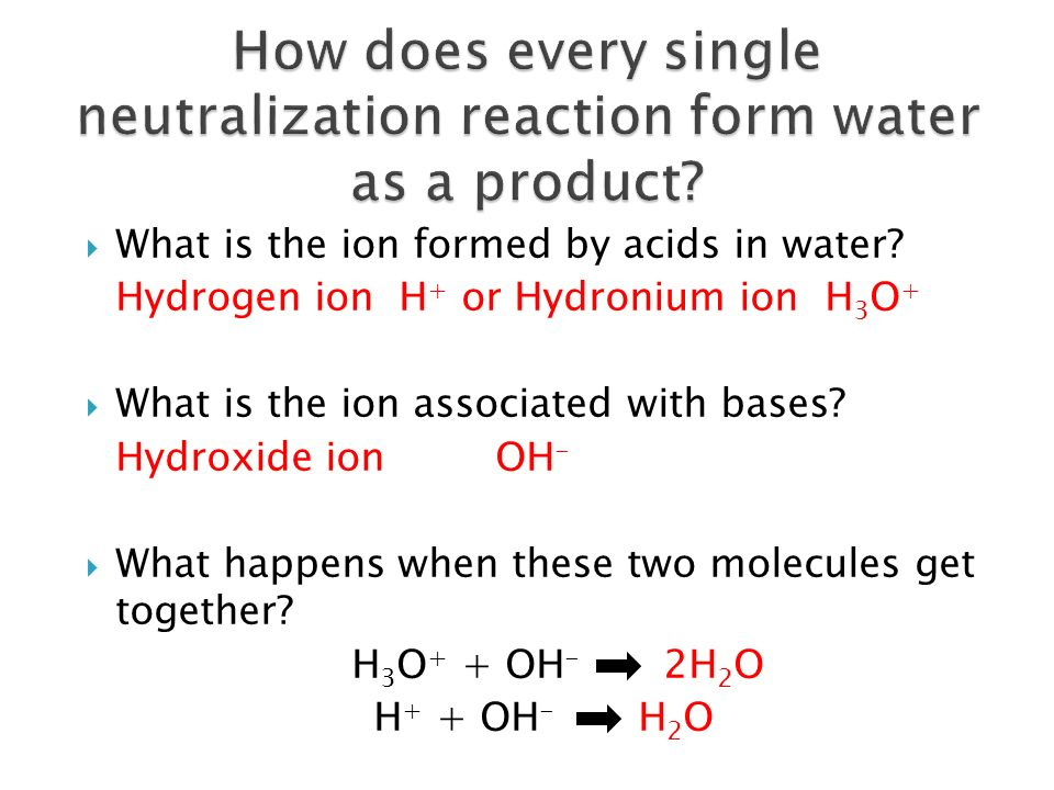 Chapter 9 Acids, Bases and Salts - ppt download