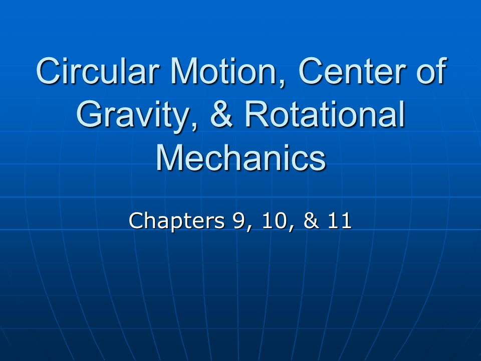 gravity and rotational motion