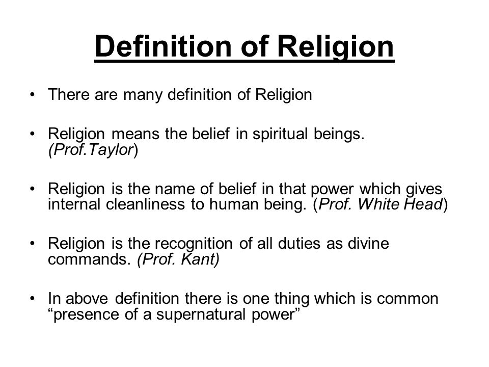 Definition of religion