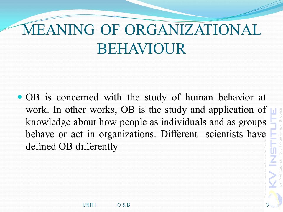 Benefits of studying human behavior