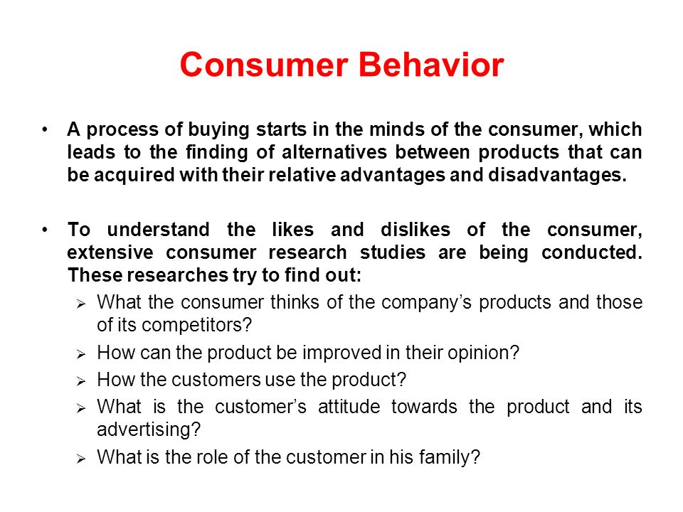 how can an understanding of consumer And you won't persuade anyone that they want or need to buy what you're offering unless you clearly understand what it is your customers really want knowing and understanding customer needs is at the centre of every successful business,  you can learn a great deal about your customers by talking to them asking them why they're buying or not buying,.