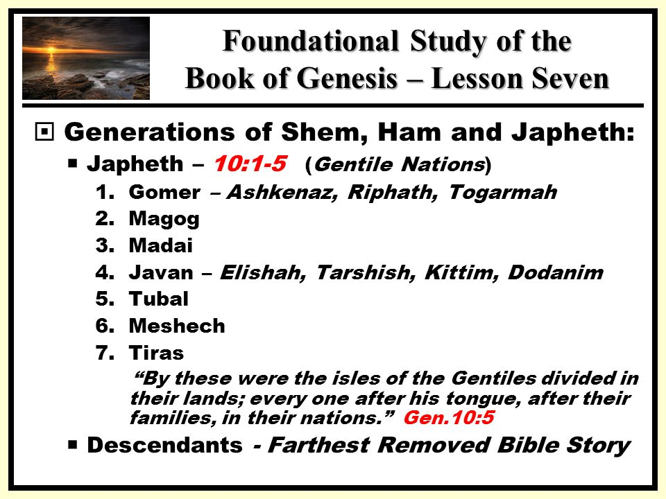 a study on the generations and society of genesis Powerful bible study tools  the jps torah commentary: genesis  the jewish publication society of americawas founded in philadelphia in 1888 to provide the.