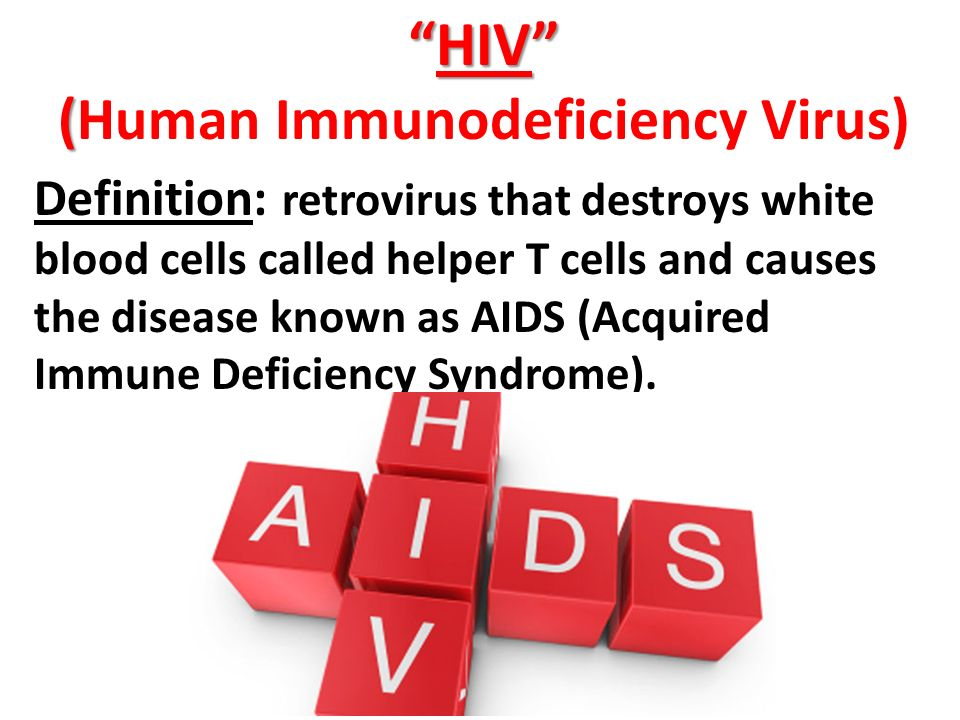 an analysis of acquired immune deficiency syndrome Aids (acquired immune deficiency syndrome) is the final and most serious  stage of hiv disease, which causes severe damage to the immune system.