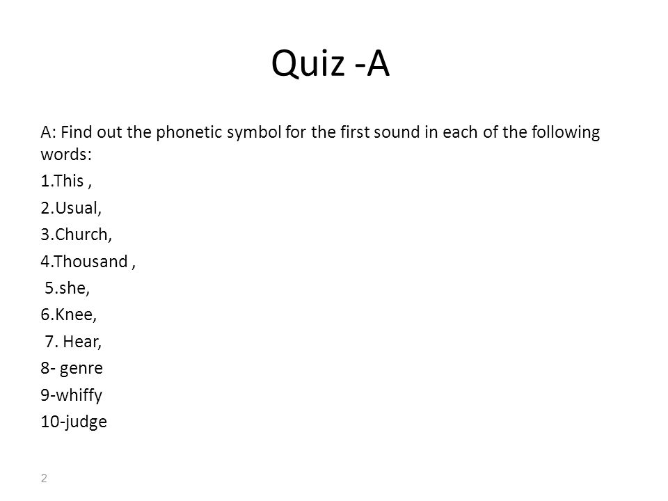 Phonetics And Phonology Ppt Download