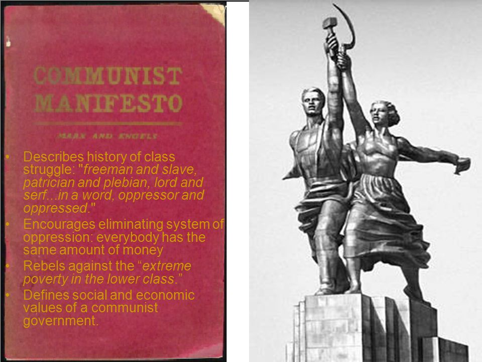 what entails a communist government as described in the communist manifesto 5 key ideas of the communist manifesto each described primarily by the way and the struggle between the classes these relations entail.