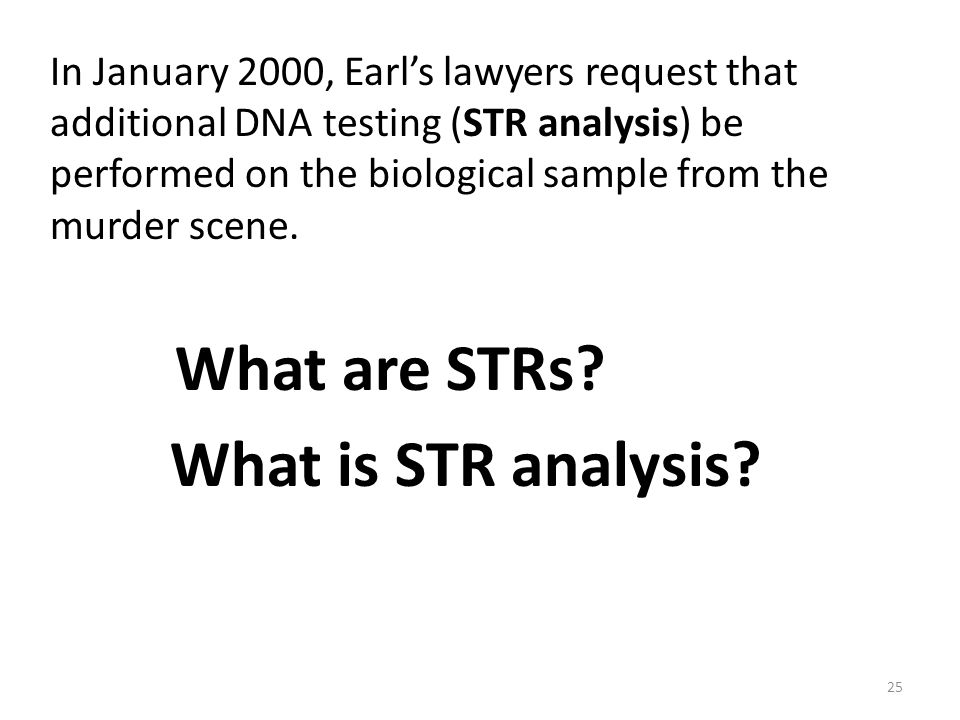 what is str