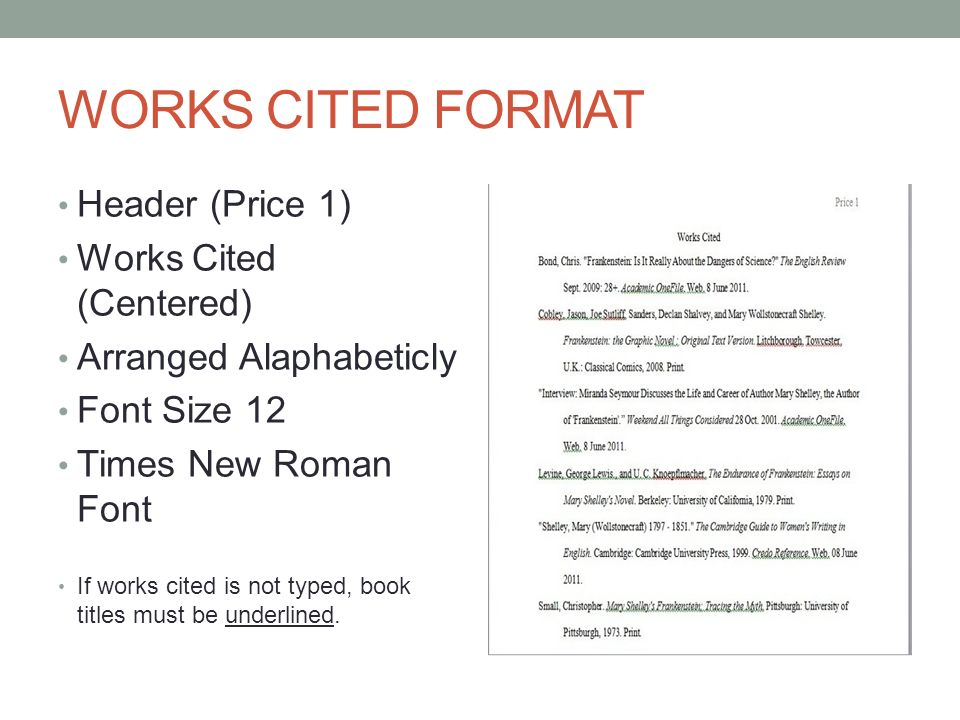 Works cited essay