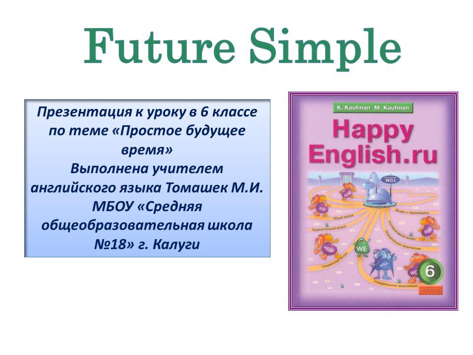 book Digital Image Processing: