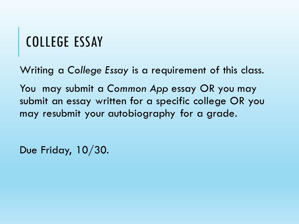 College essay writing classes online