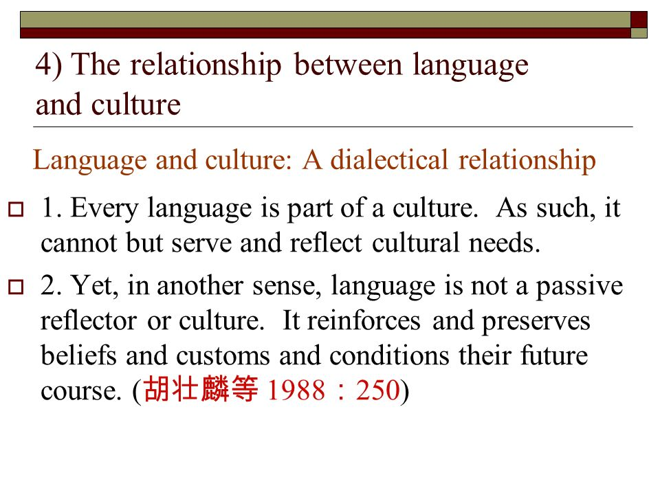 relationship of culture and language