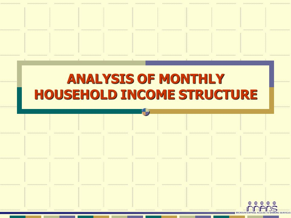 analysis of the household income and The census bureau reports income from several major household surveys and programs each differs from the others in some way, such as the length and detail of its.