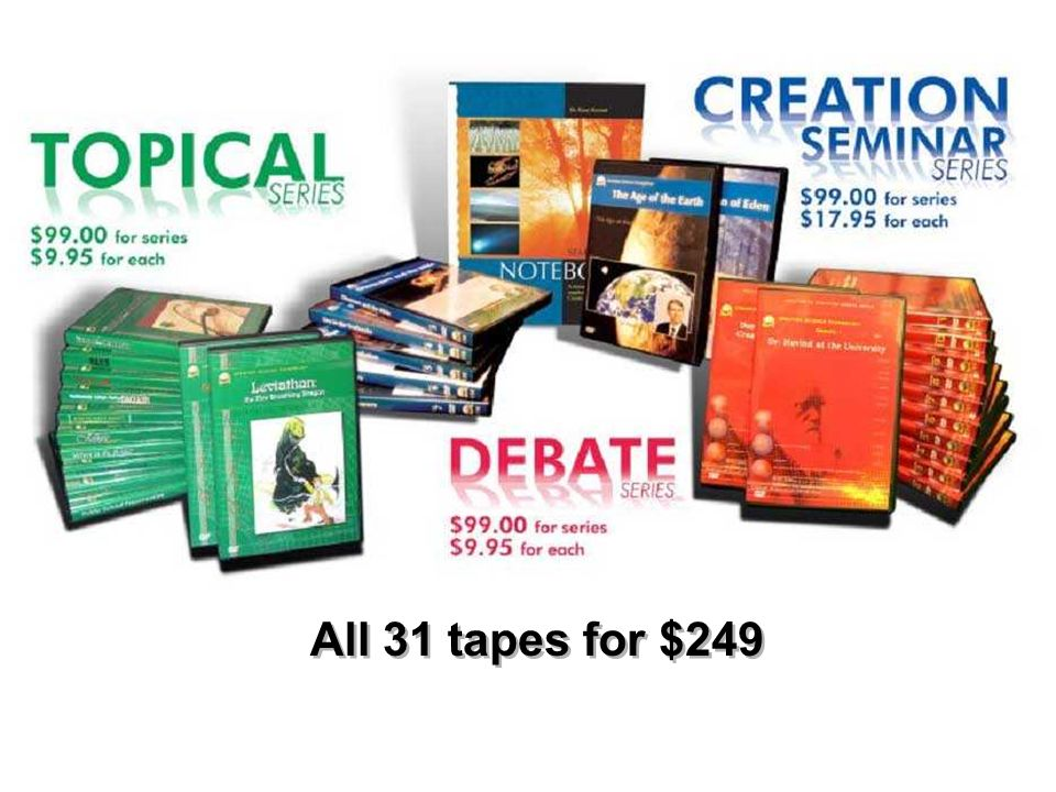All 31 tapes for $249