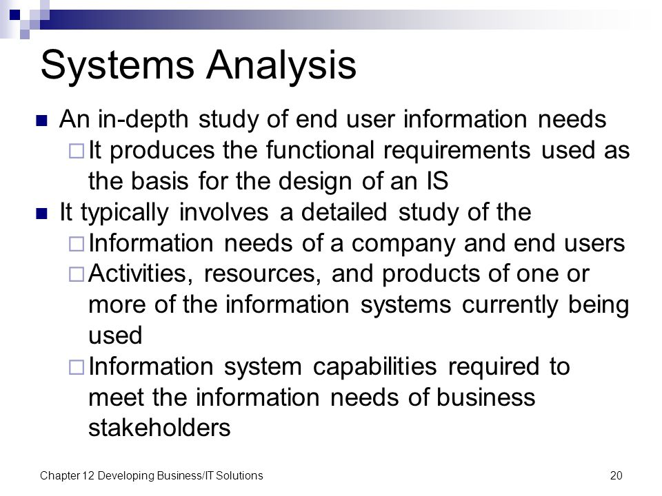 an analysis of the information needs of a business The sit-209 business requirements analysis was undertaken with the  irwin  wildland fire incident information/data flow – current.