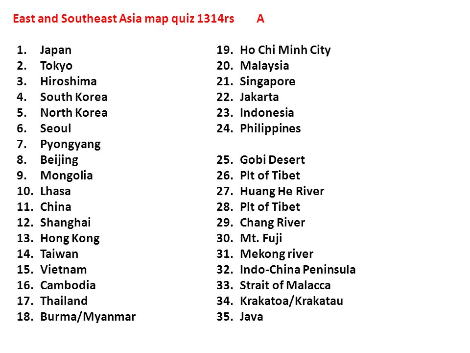 south and southeast asia map quiz - Teacheng.us