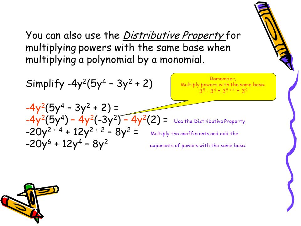 9-2 Multiplying and Factoring - ppt download