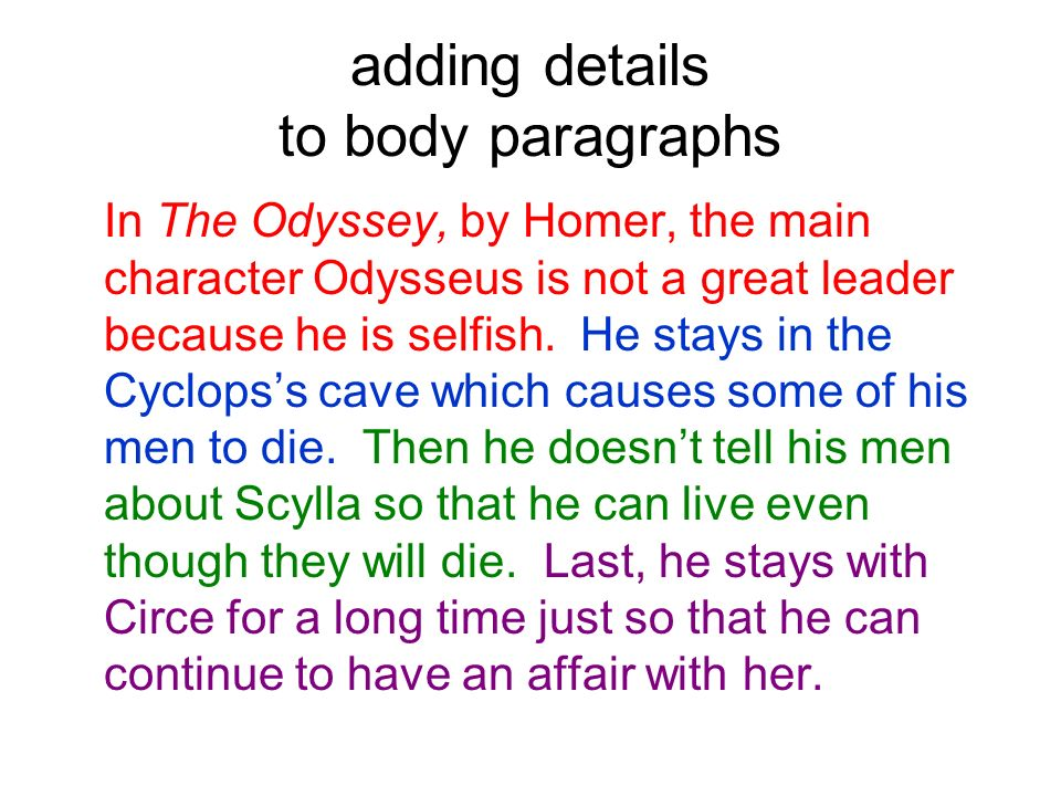 odysseus leadership What are some quotes that prove odysseus is a leader in book 11.