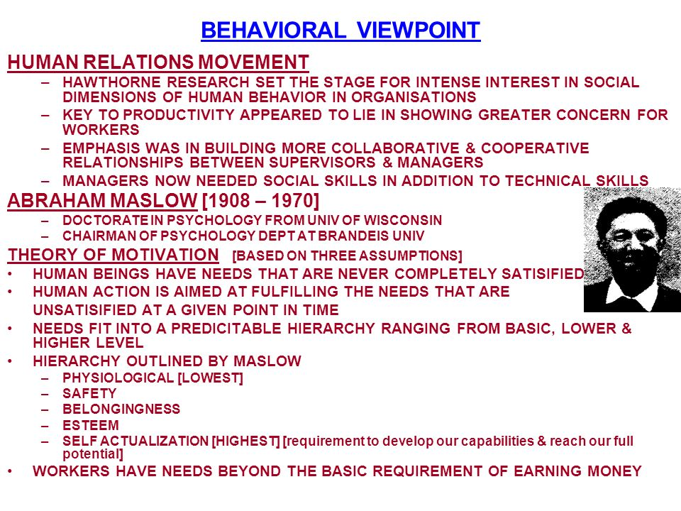 BEHAVIORAL VIEWPOINT HUMAN RELATIONS MOVEMENT