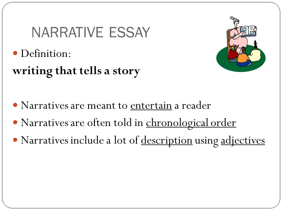 Narrative essay meaning