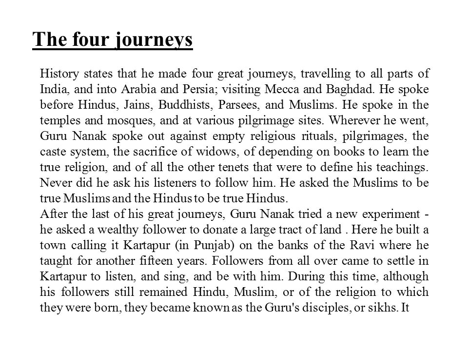 The four journeys
