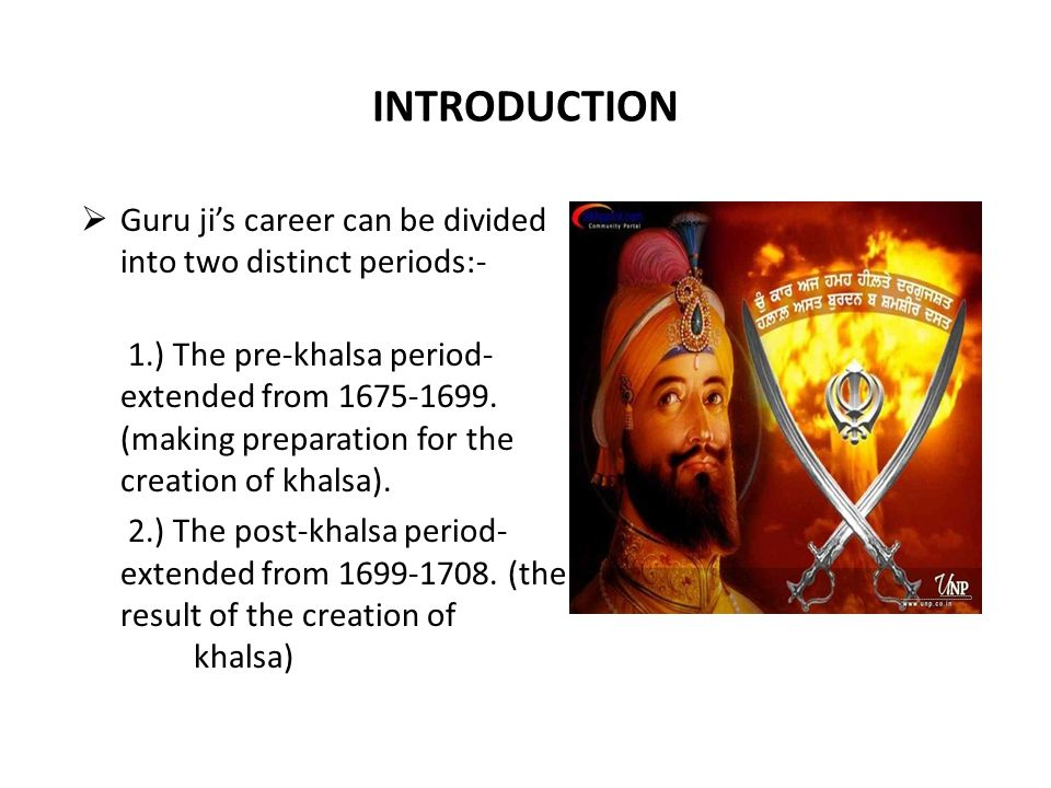 INTRODUCTION Guru ji's career can be divided into two distinct periods:-