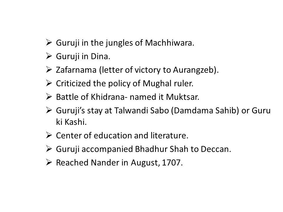 Guruji in the jungles of Machhiwara.