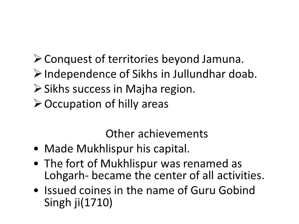 Conquest of territories beyond Jamuna.