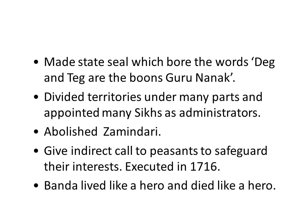 Made state seal which bore the words 'Deg and Teg are the boons Guru Nanak'.