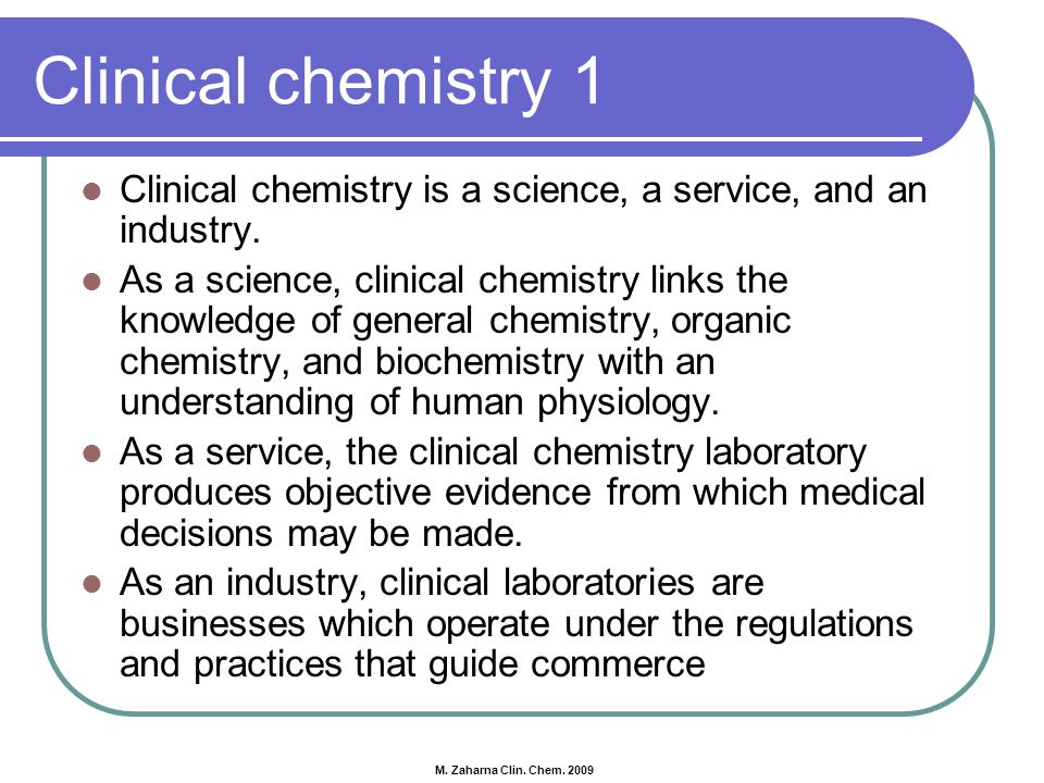 Clinical Chemistry Quiz: Would You Pass?